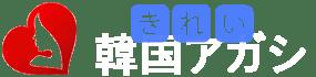 韓国 アガシ エスコートアガシ は、最高の 韓国 夜遊び です。